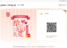 sun.guanaitong.com