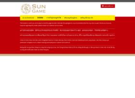 sun988.com