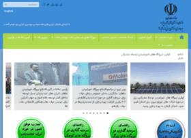 suna.org.ir