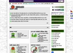 sunamganj.gov.bd