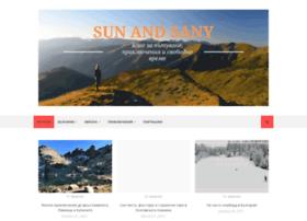 sunandsany.blogspot.it