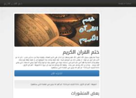 sunanislam.com