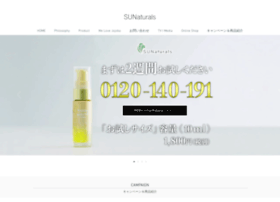 sunaturals.co.jp