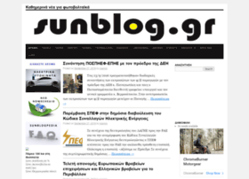 sunblog.gr