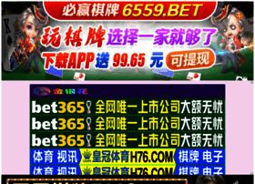 sunbowslamp.com