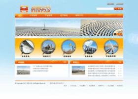 suncancn.com