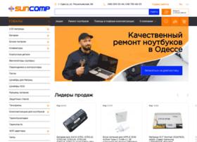 suncomp.com.ua
