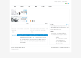 suncompass.com.cn