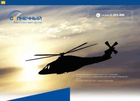 suncopter.ru