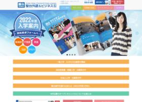 sundaigaigo.ac.jp
