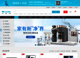 sundan.com