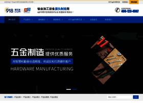 sundenc.com