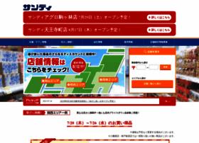 sundi.co.jp