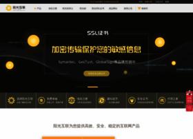 sundns.com