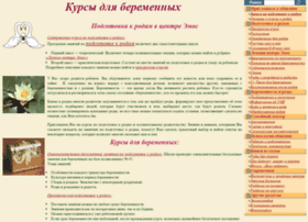 sunduk.ru