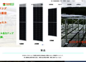 suneco-techno.com
