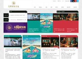suneg.com