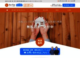 sunfine.co.jp