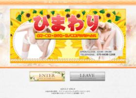 sunflower-deli.com