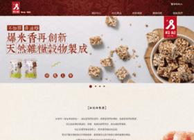 sung-chi.com