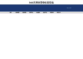 sungare.com
