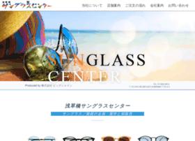 sunglass-center.com