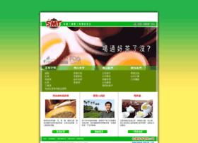 sungmengtea.com