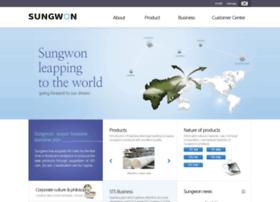 sungwonpipe.com