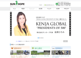 sunhope.com