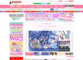 sunhoseki.co.jp
