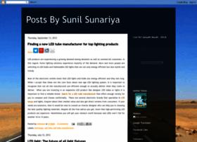 sunilsunariya.blogspot.in