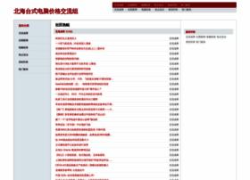 sunjianhe.com