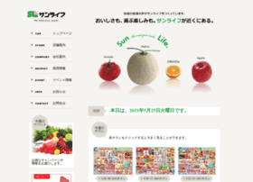 sunlife-store.co.jp