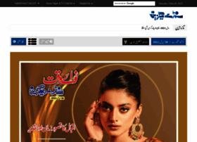 sunmag.nawaiwaqt.com.pk