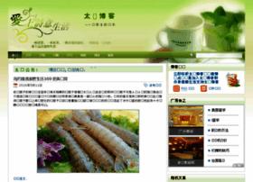 sunmingxia.com
