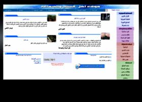 sunna.info