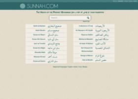 sunnah.com
