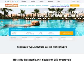 sunny-orange.ru