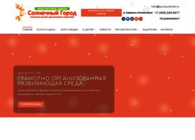 sunnycentre.ru