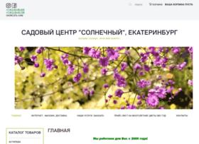 sunnysad.ru