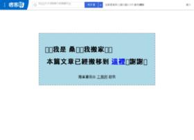 sunnyyang09.pixnet.net