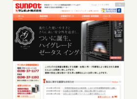 sunpot.co.jp