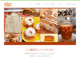 sunrichlemon.com