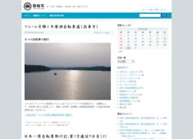 sunrinsha.com