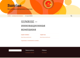 sunrise.ru