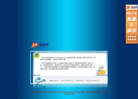 suns-group.com.cn