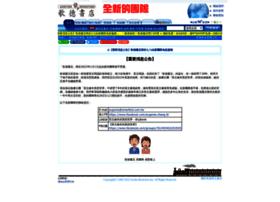 sunshine-book.com.tw