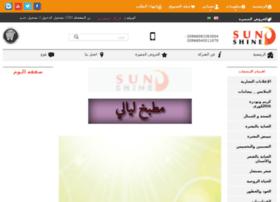 sunshine.com.sa