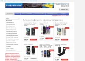 sunsky-ukraine.com