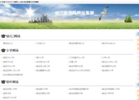 sunson.org.cn